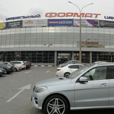 Торговый центр КЭМП Щелково