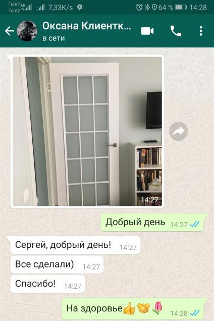Установка межкомнатной двери в квартире | Москва