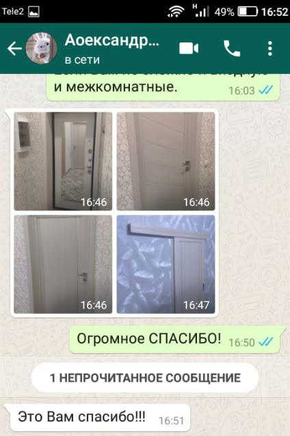 Установка дверей в частный дом | КП «Варежки 2»